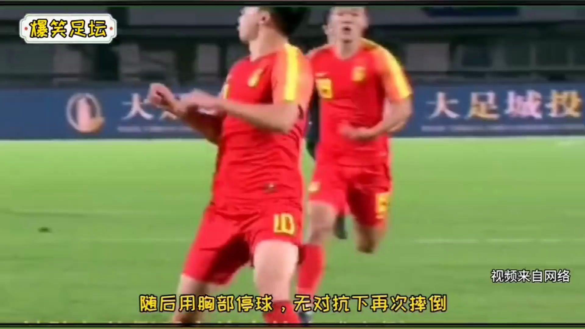 爆笑足坛:中国球员失误合集,3人解围踢空造乌
