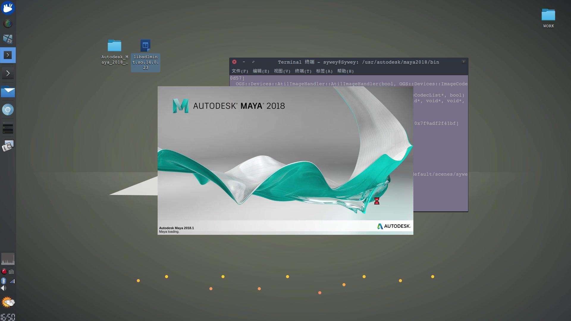 ubuntu安装qq_2018年一月二日ubuntu安装和破解maya2018.1_哔哩哔哩 (゜-゜)つロ 干杯 ...