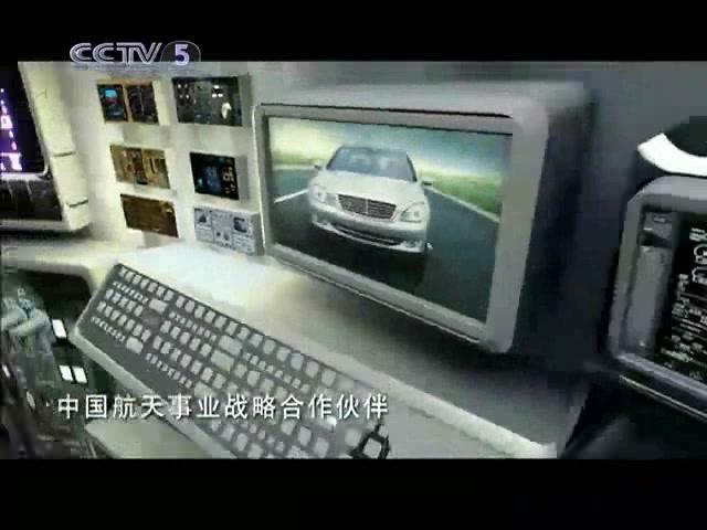 央视广告欣赏-(2010)长城润滑油