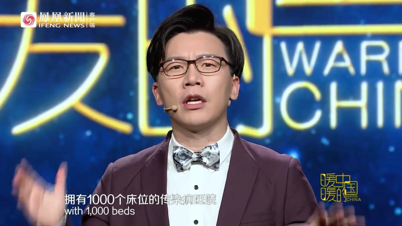 陈铭讲述火神山医院的故事,告诉世界,为什么中国行,你们不行