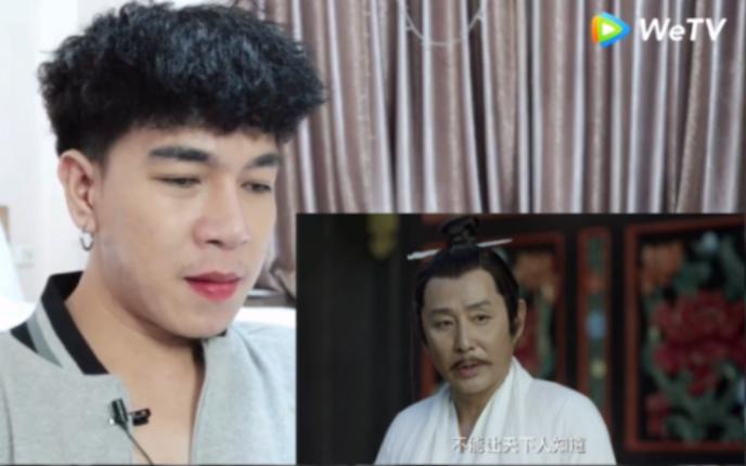 【中字画面】泰国小哥reaction《庆余年》第二十一集