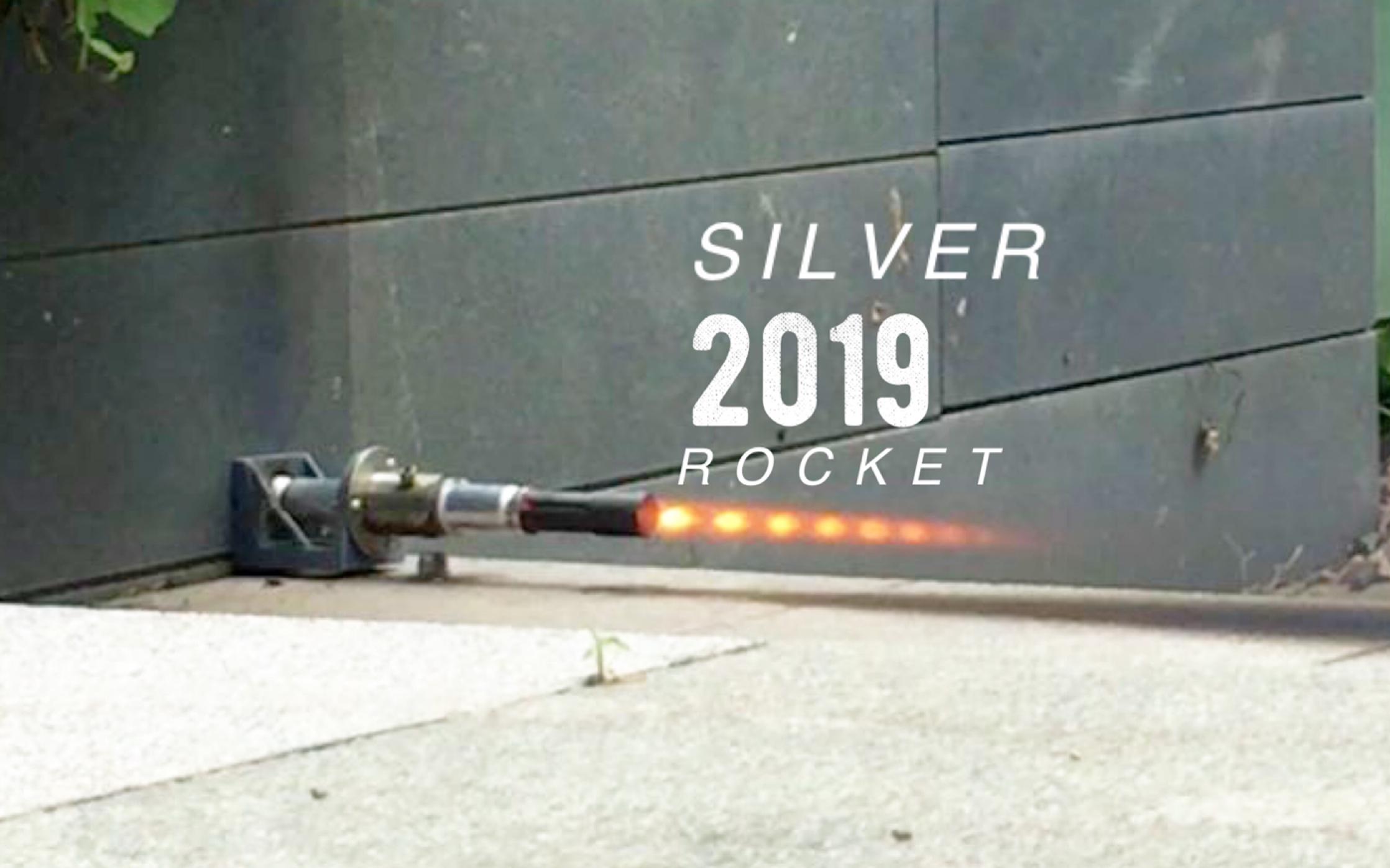 趣味科学实验视频_固体火箭发动机改二全功率实验_哔哩哔哩 (゜-゜)つロ 干杯~-bilibili