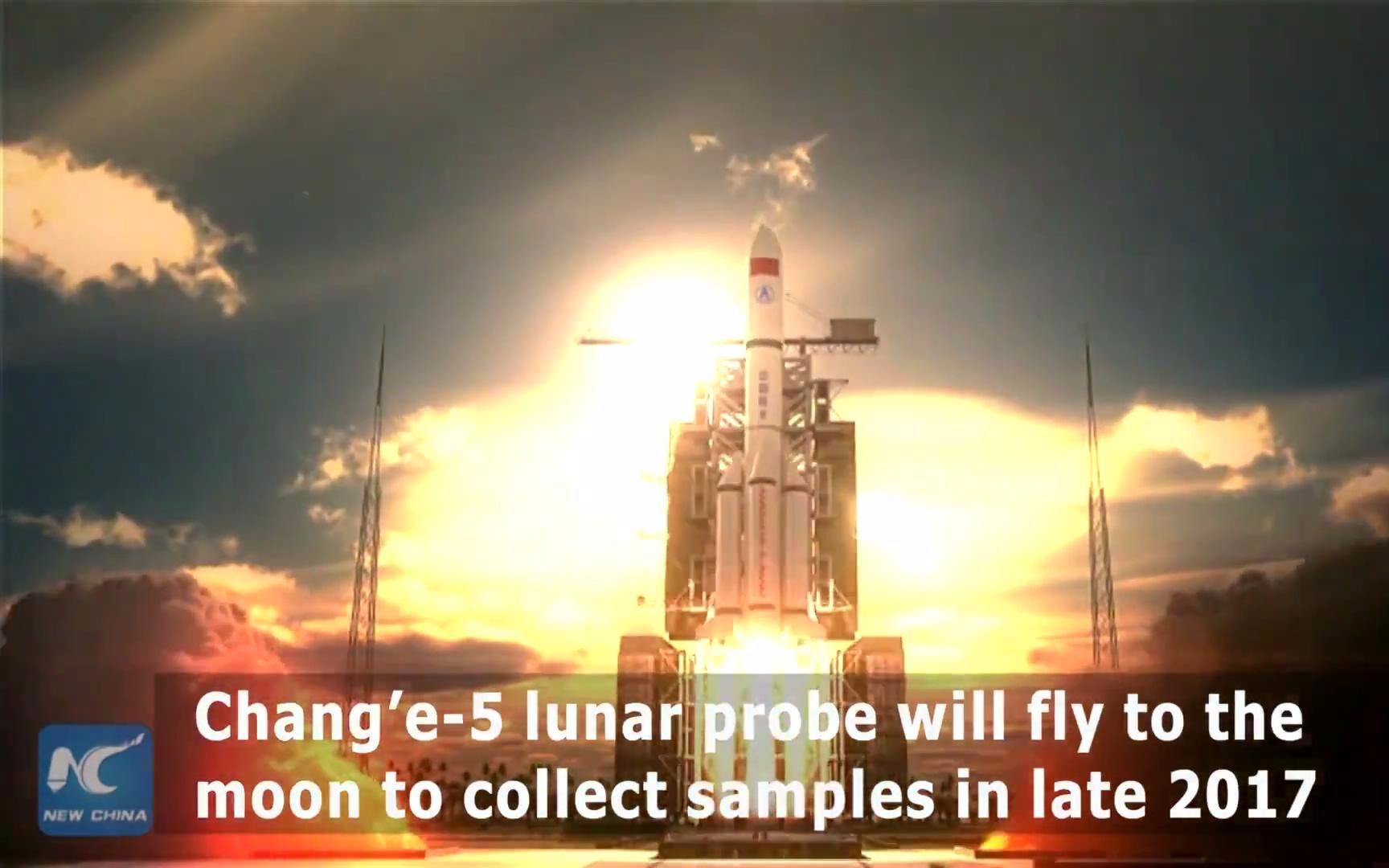 中国嫦娥三号_嫦娥五号将如何把月球土壤样本带回地球(全程动画演示)_哔哩 ...