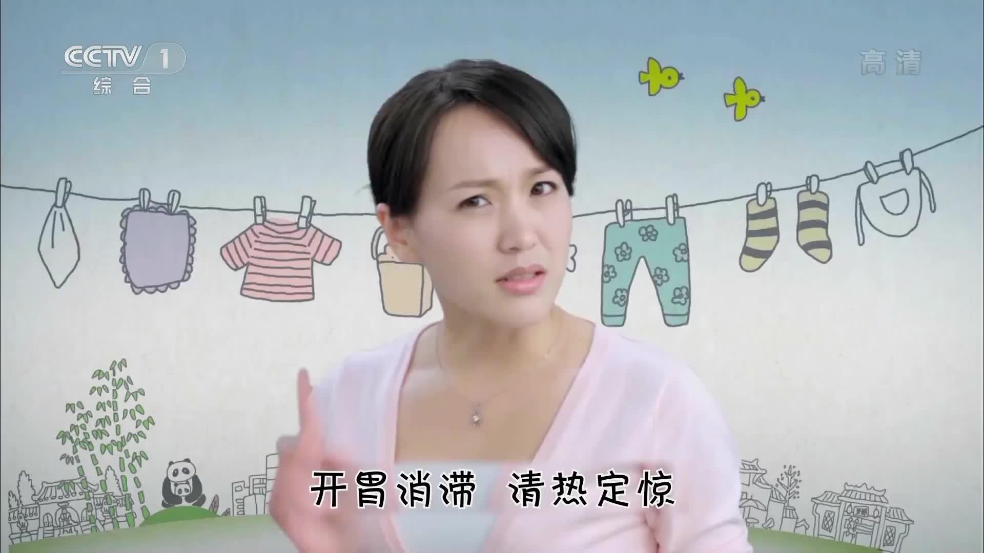 央视广告欣赏-三公仔小儿七星茶颗粒