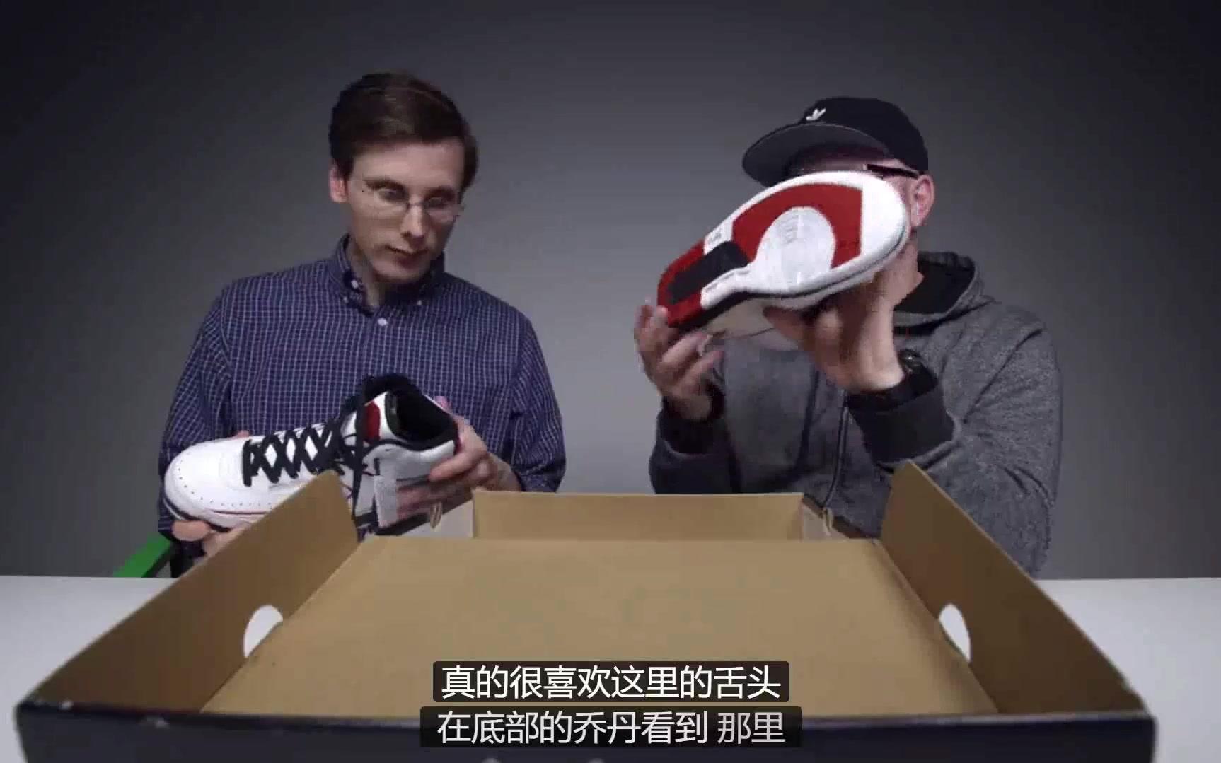b13404897df213  搬运 机翻开箱狂魔Unboxing Every Air Jordan Sneaker