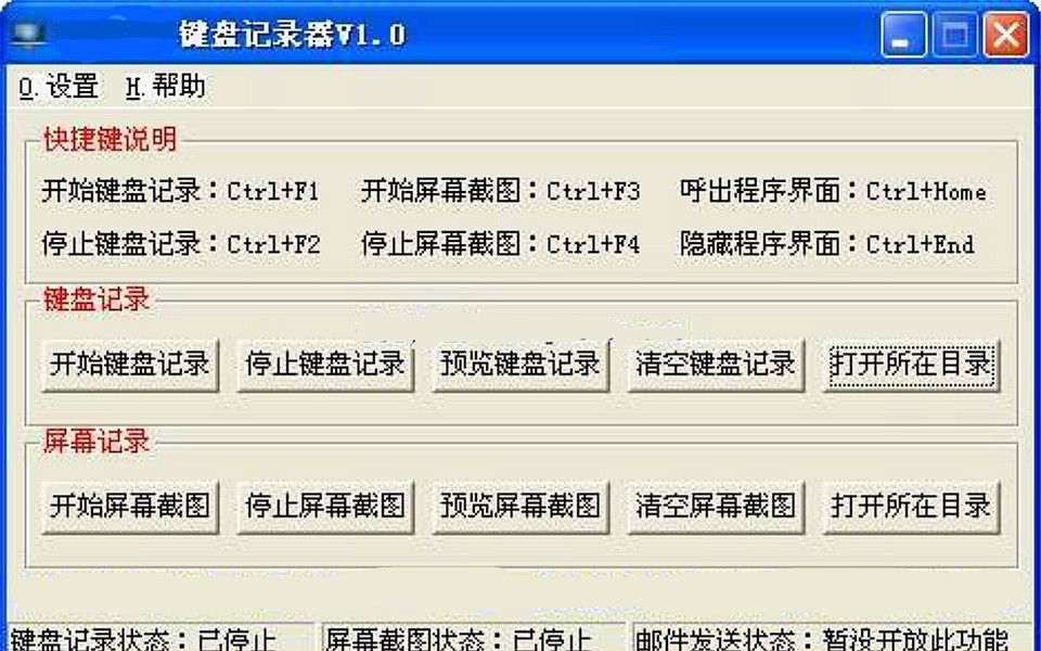 c 键盘记录器_C/C++黑客技术:键盘记录器,别在装有键盘记录器的电脑上登入 ...
