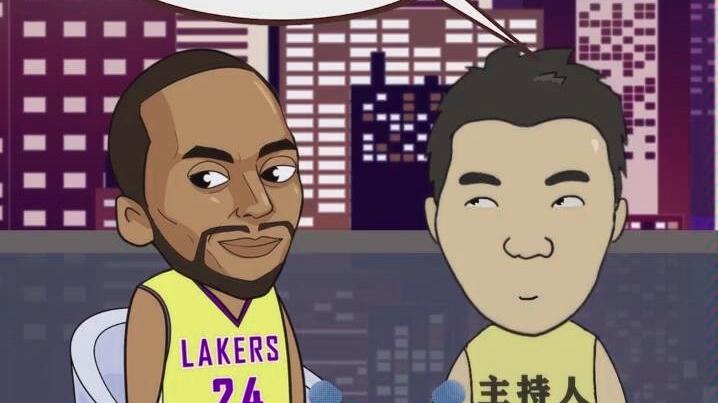 爆笑篮球动漫8