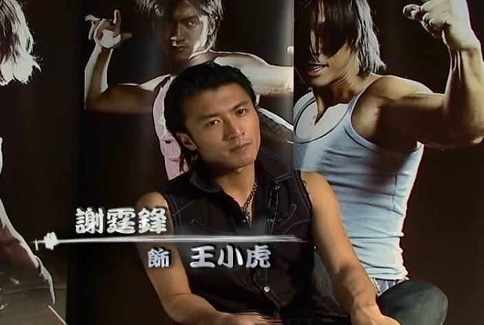 【影视回顾】龙虎门 Dragon Tiger Gate (2006) Extras【国语】