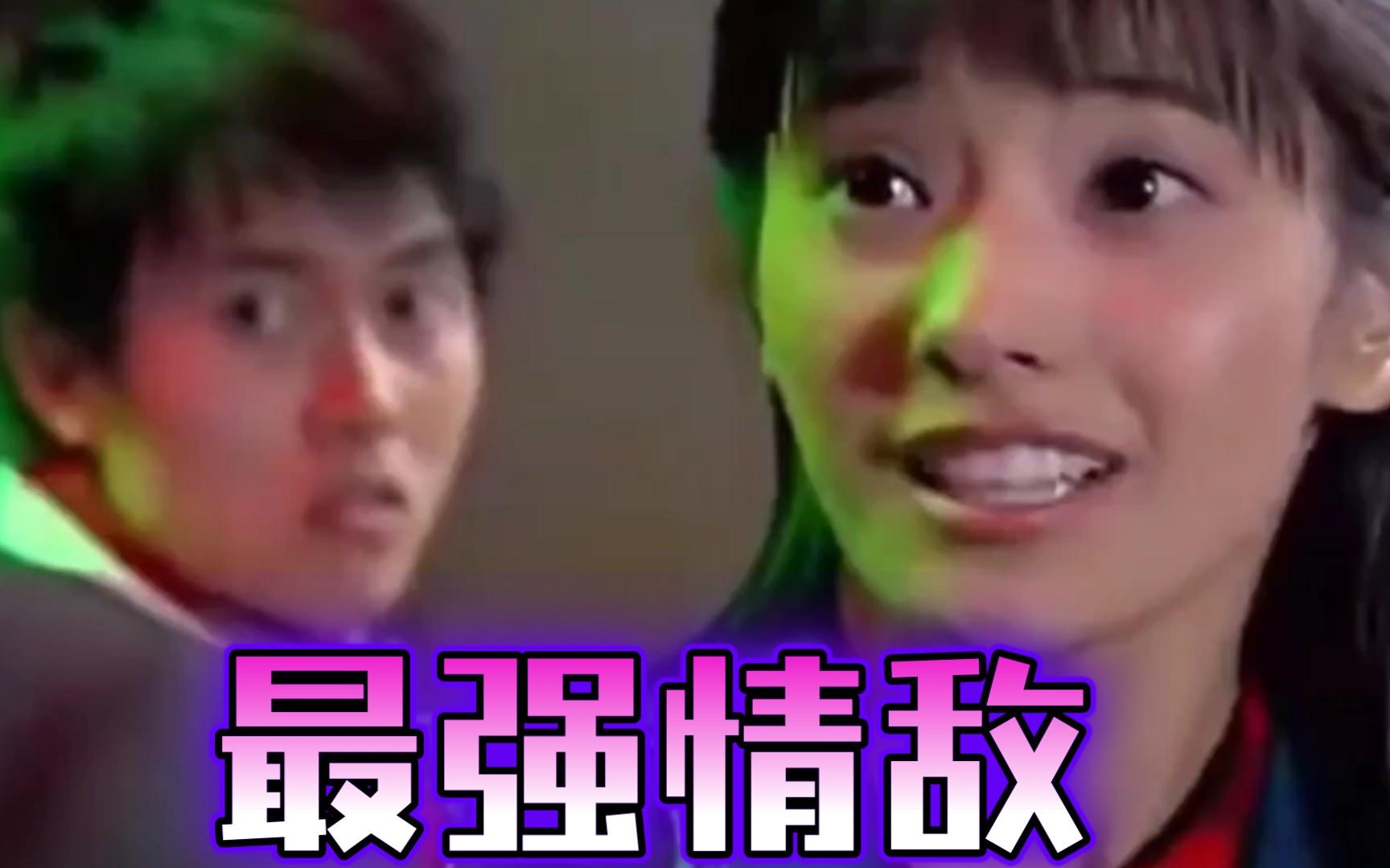 豪杰春香:我的女人你都敢动,梦龙这次彻底怒了。