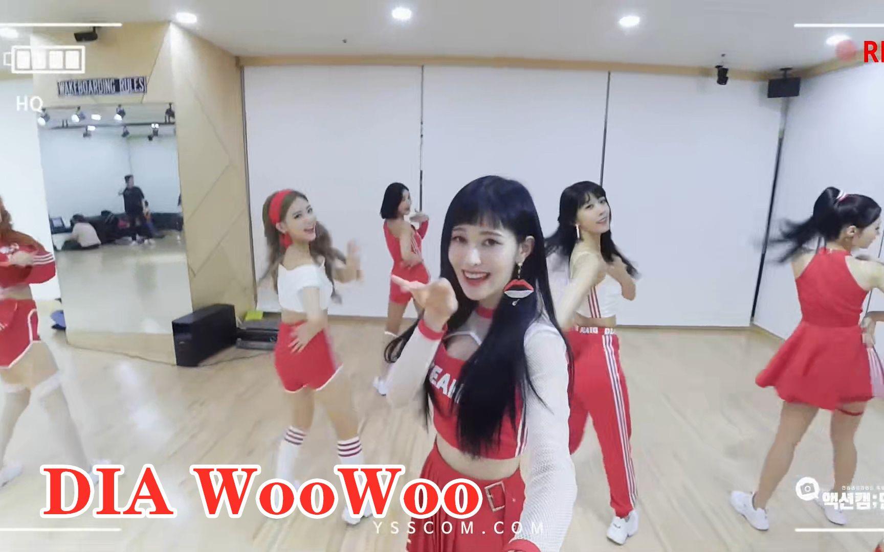 DIA 练习室自拍杆视角 Woo Woo