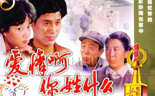 香港爆笑喜剧片国语_香港喜剧老电影有哪些?- _汇潮装饰网