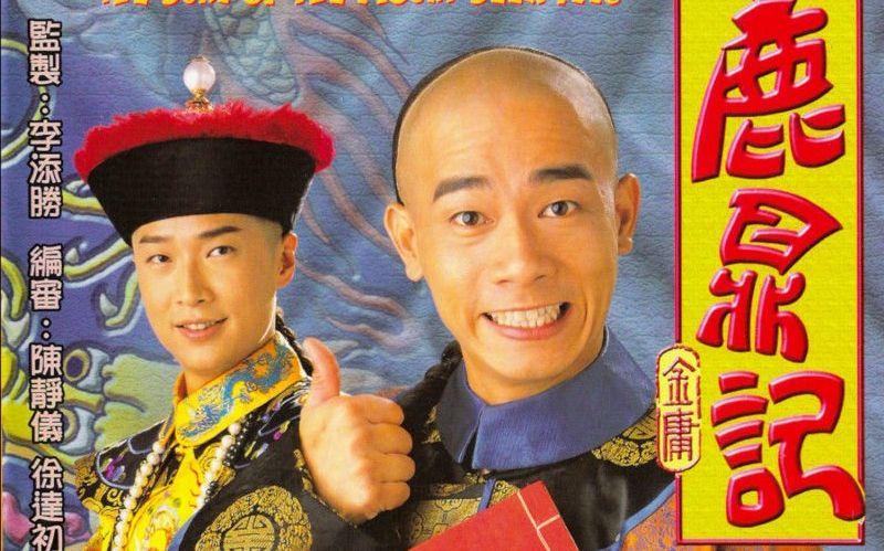 陈燃_鹿鼎记1998陈小春版 OP/ED合集(高清)_哔哩哔哩 (゜-゜)つロ 干杯 ...