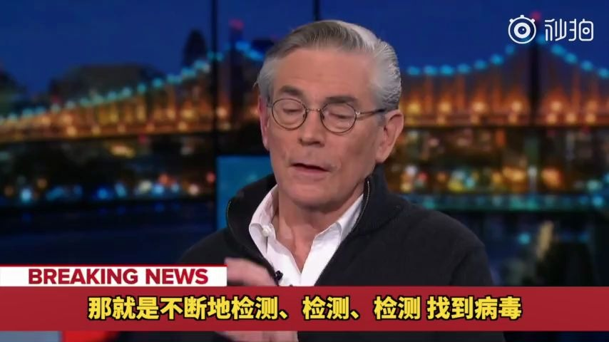 纽约时报记者介绍中国疫情防控的视频在外网火了:和美国天差地别