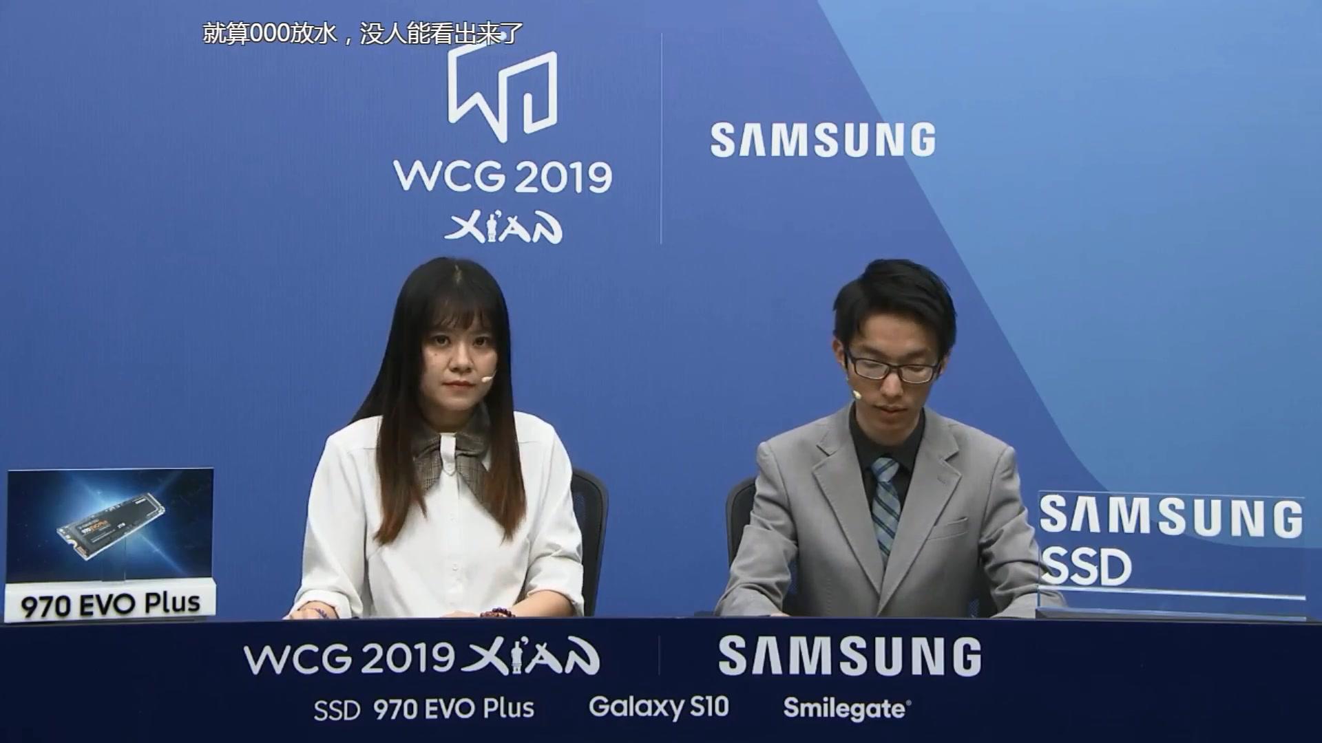 WCG 2019 魔兽争霸 TH000 VS INFI TH000_哔哩哔哩 (゜-゜)つロ 干杯~-bilibili
