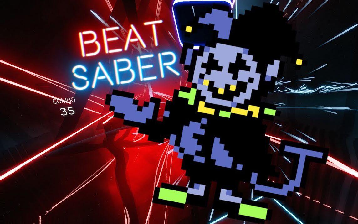 【Beat Saber】三角符文《天 旋 地 转》全连击!
