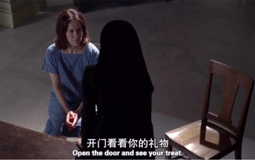美国恐怖故事第二季裘德修女打屁屁片段
