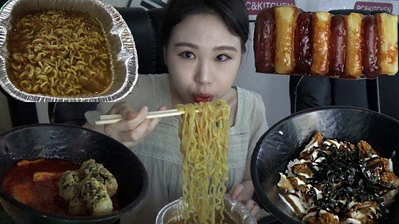 【卡妹】网吧食物太爱吃播Mukbang(2019年9月16日11时0分)