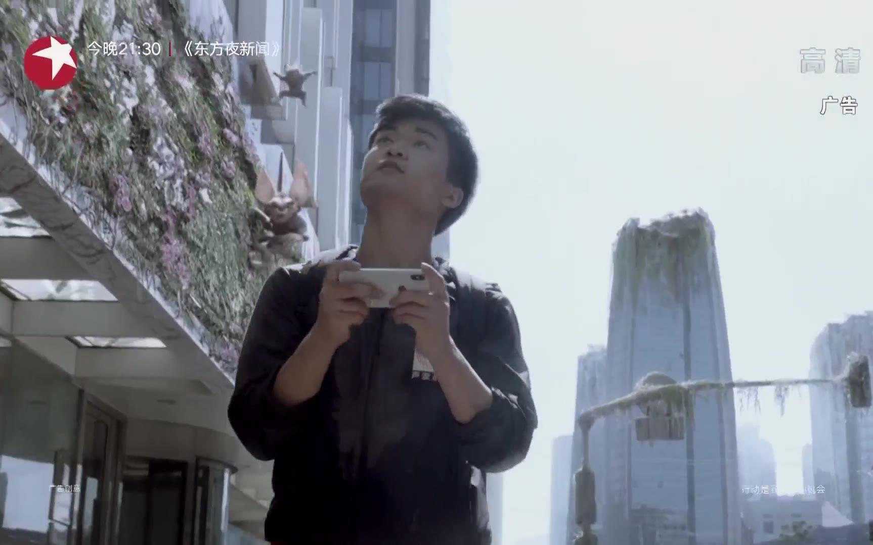 央视广告欣赏-iPhone X-3