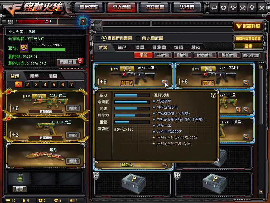 cf爱拍夏佐解说爆破_穿越火线 5月新版本 M4A1_武圣 及 新角色 金戈_哔哩哔哩 (゜-゜)つ ...