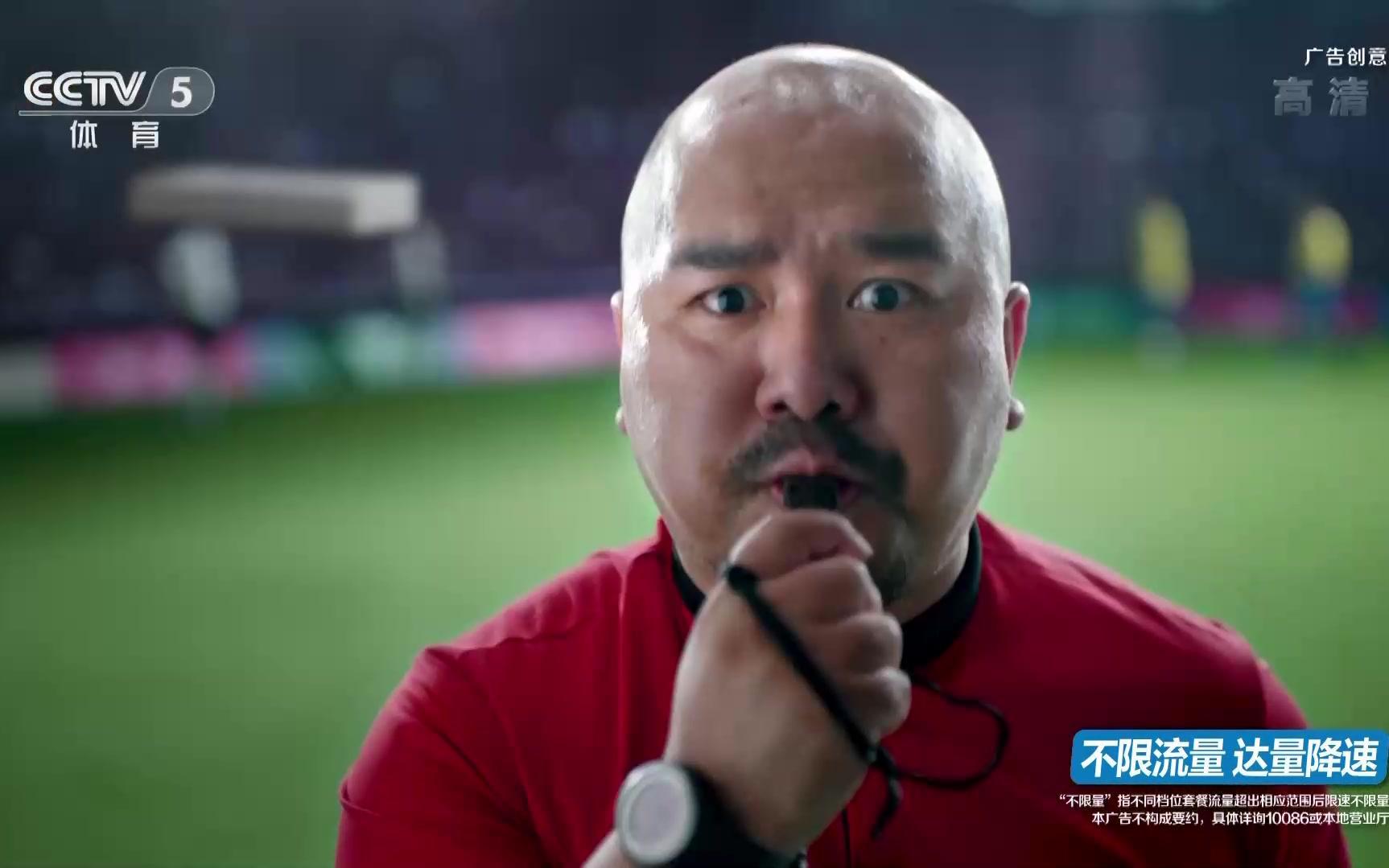 央视广告欣赏-中国移动咪咕视频