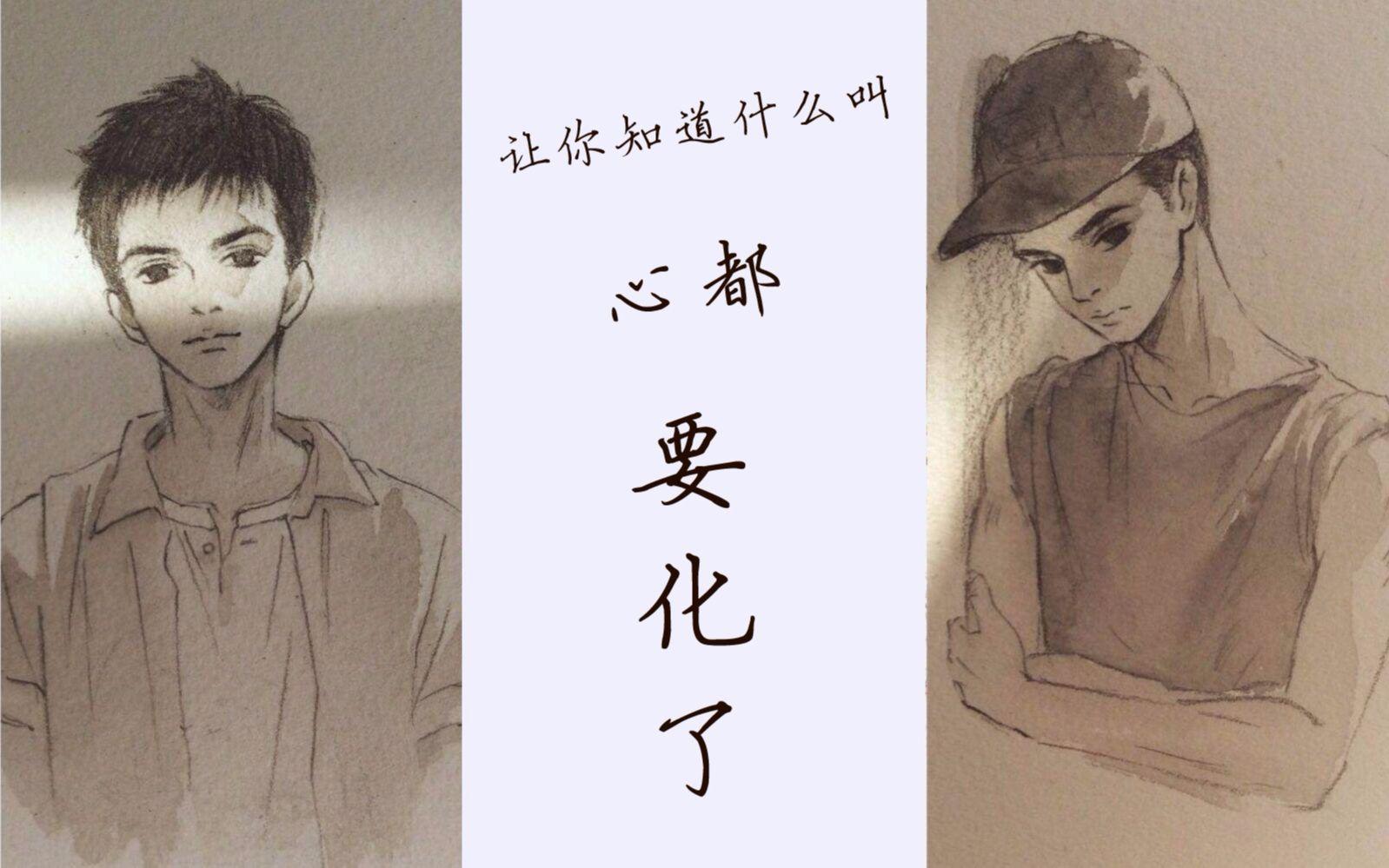 语爱声控_撒野 广播剧 第一季(超温柔的顾飞)_哔哩哔哩 (゜-゜)つロ 干杯 ...