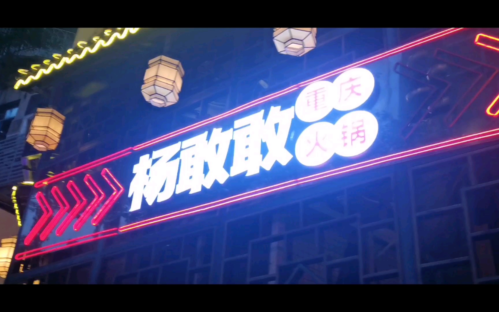 论重庆的火锅行业竞争有多激烈