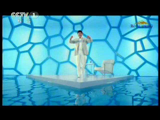 央视广告欣赏-(2012)北大荒国水