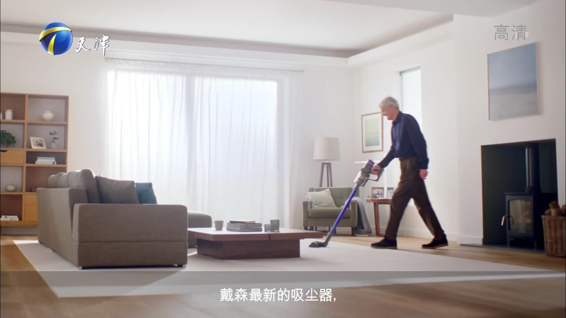 央视广告欣赏-戴森 V11 Absolute 智能无绳吸尘器-2