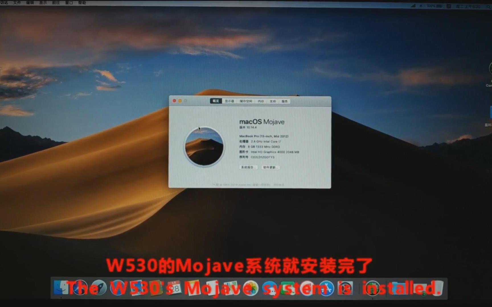 完美黑苹果笔记本_ThinkPad W530安装macOS Mojave 10.14.4详细教程_哔哩哔哩 (゜-゜)つロ 干 ...