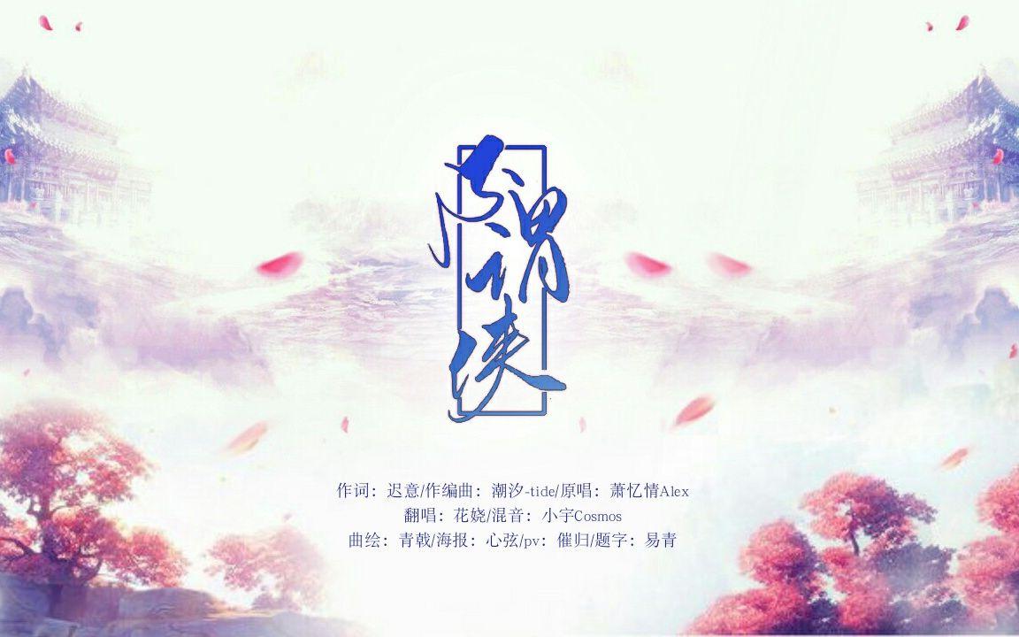 欧美美女全裸�_花娆c