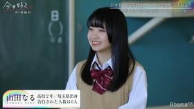 涼 高校 石川 楓