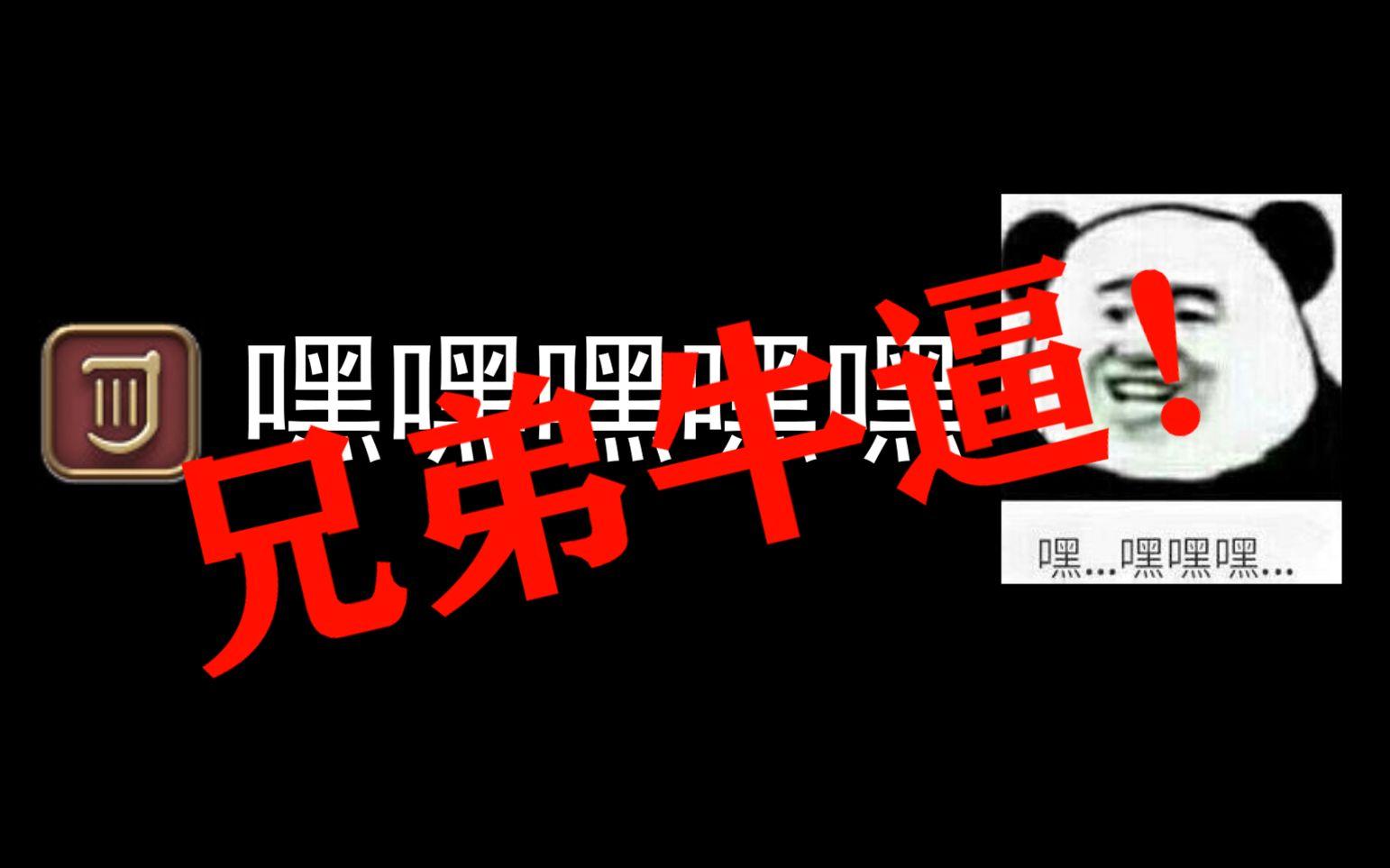 【FF14】新诗人醉酒,兄弟牛逼!