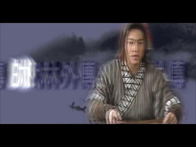 周大侠mv_【舊作】白展堂MV-周大俠_哔哩哔哩(゜-゜)つロ干杯~-bilibili