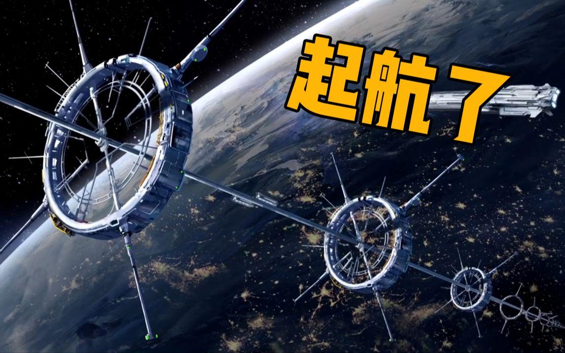 【百万填词】把刘慈欣的34部小说唱进起风了!感动向,彩蛋拉满!