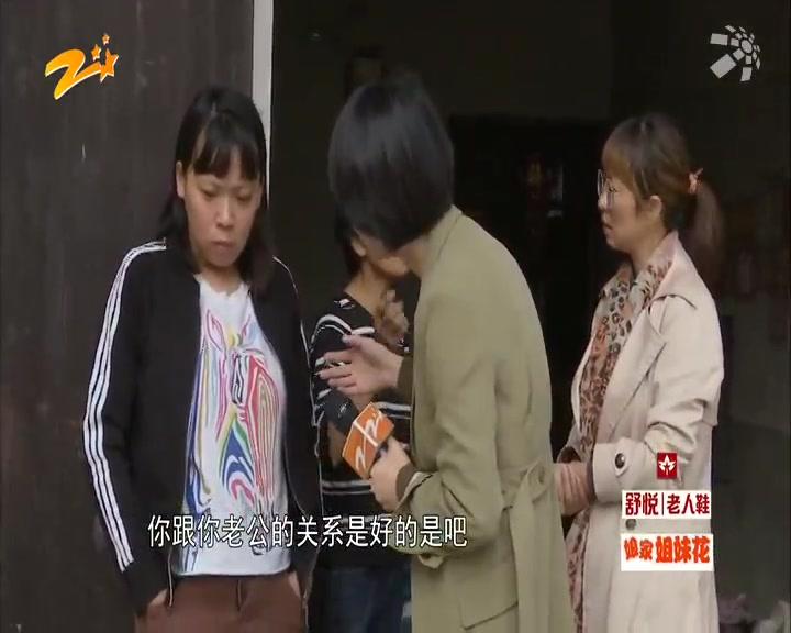 【中国湖州】离婚后的抚养权疑云2