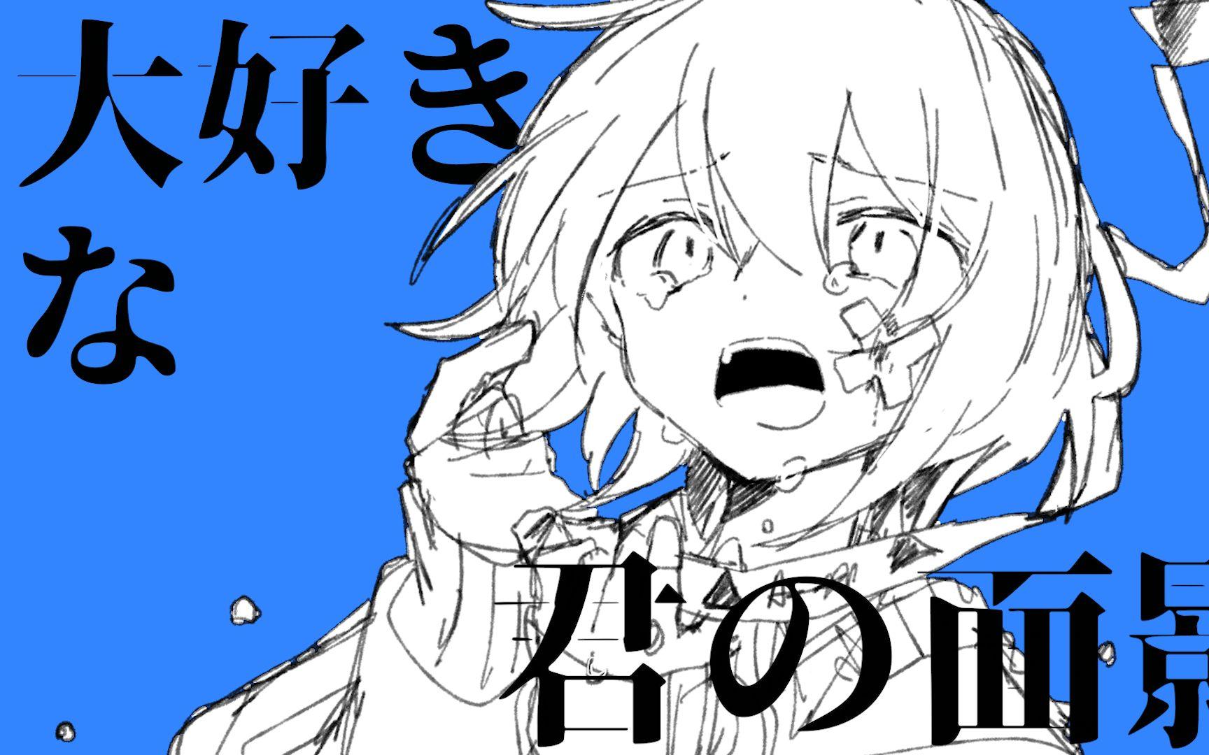 【原创歌曲】泣き叫ぶくらいにCry/373 feat.初音ミク 【初音未来】【VOCALOID】