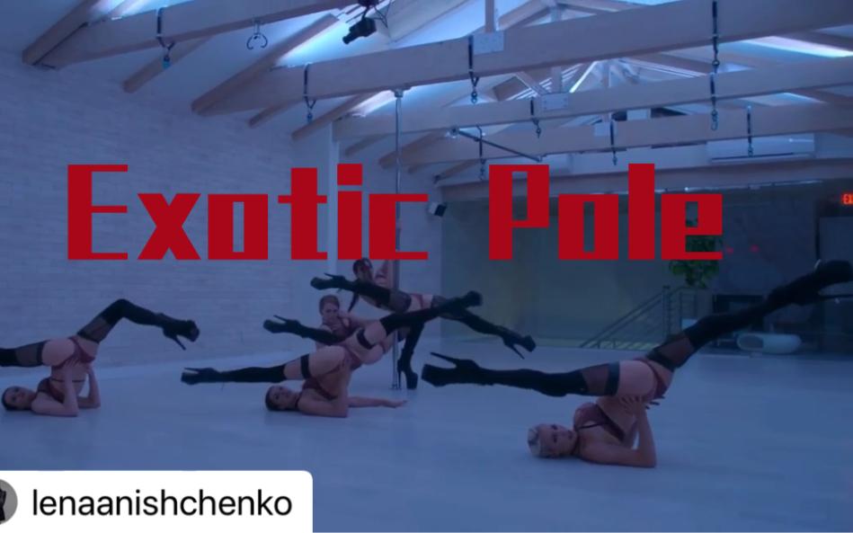 多人钢管舞|专业高跟鞋编舞|Exotic Pole