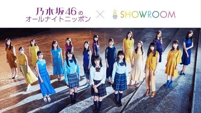 乃木坂46のオールナイトニッポン (2019年11月20日23時53分12秒).