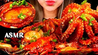 【gg】辛辣海鲜,章鱼,鱿鱼,虾,鲍鱼 助眠(2020年2月15日22时0分)