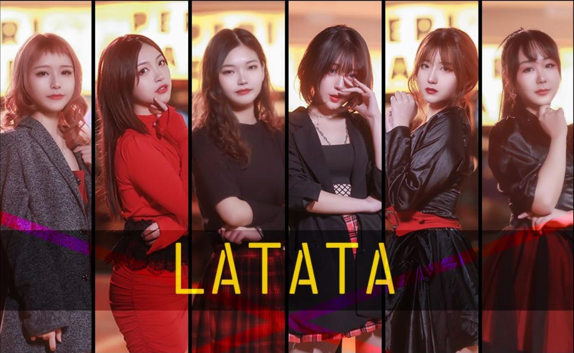 【Sh!㎡er】LATATA丨帆都六美女,总有你喜欢的一款