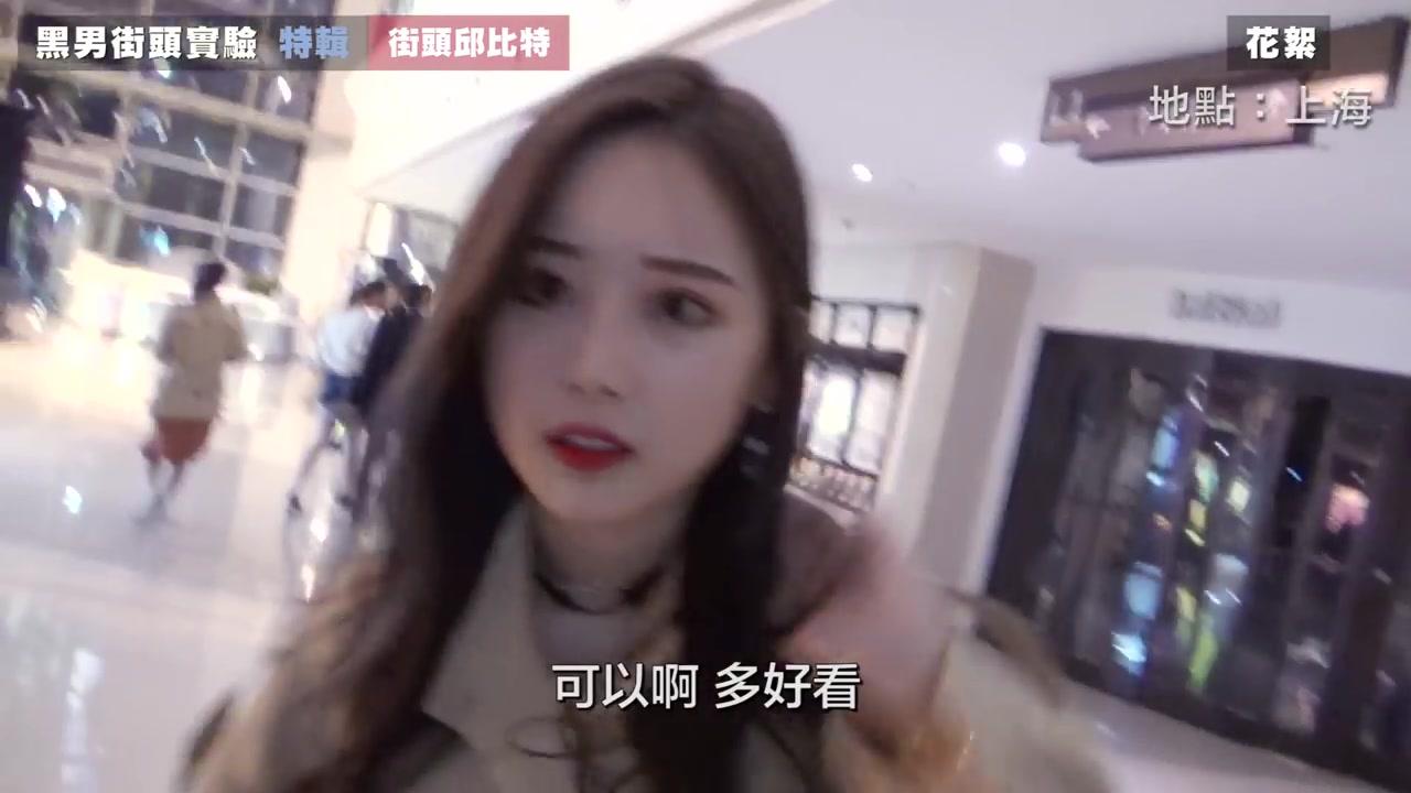 上海女人视频下载_【中文】上海超顶级美女,对自己的要求真的很高.我太丑了.