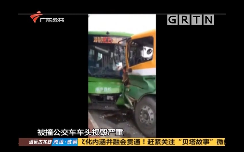 广州 南沙区:泥头车行驶期间突然转弯 致多车连环相撞