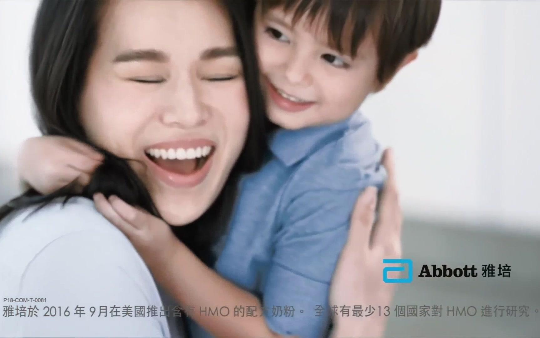 央视广告欣赏-雅培心美力配方奶粉-3