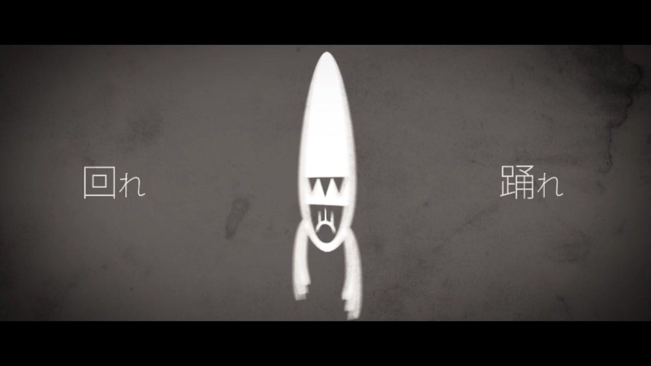 马口铁之舞_【96猫】塩辛节【HardRemix】-爱哔哩(B站视频、音频mp3解析下载站)