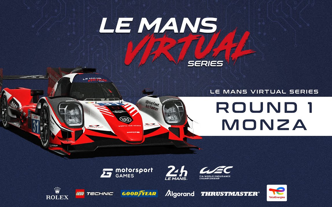 2021 勒芒虚拟系列赛 Le Mans Virtual Series 第一站 Monza
