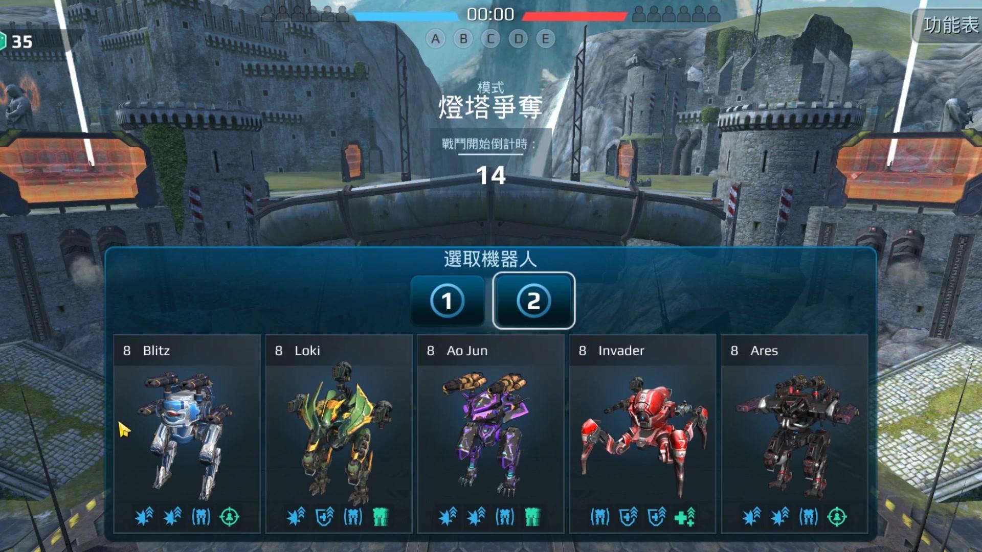 【War Robots】测试服照样暴打猎鹰