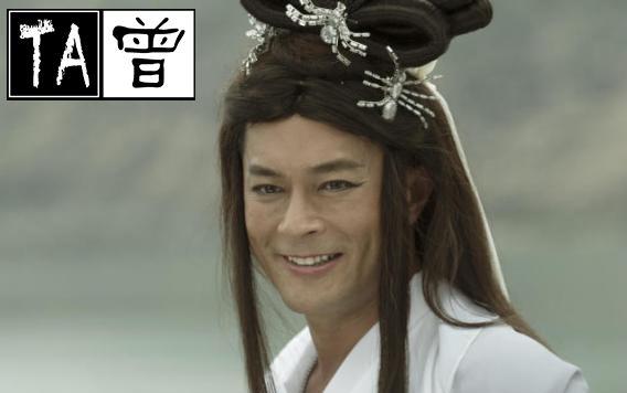 2012年金像奖影帝_【TA曾】古天乐电影生涯盘点,介似里从来没有了解过的船新影帝 ...