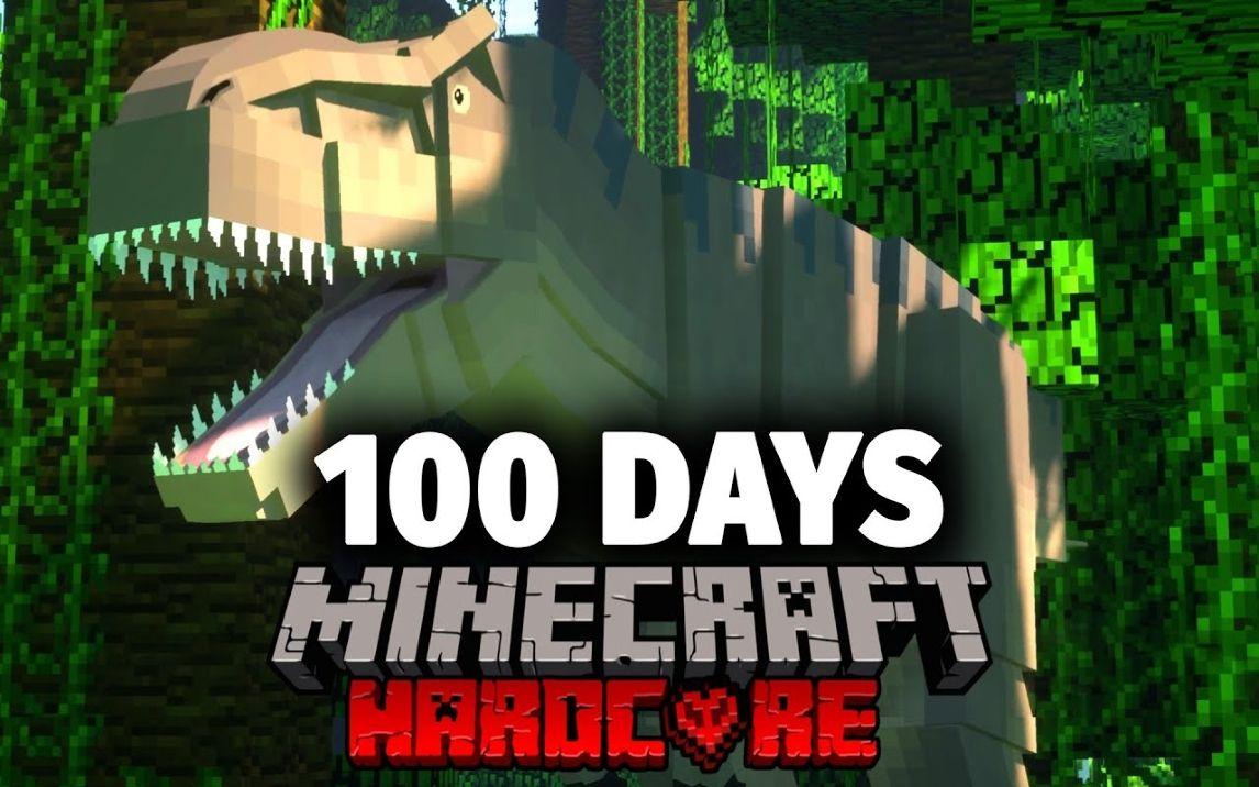 【侏罗纪100天 中字 EP.1】Minecraft侏罗纪公园硬核生存100天!