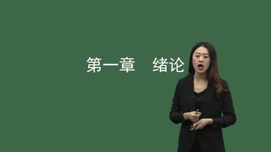 医疗卫生招聘考试-基础护理学-王琦-1