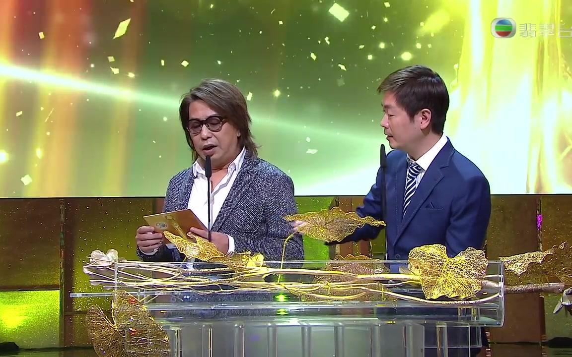 万 千 星 辉 颁奖 典礼 2017 完整 版